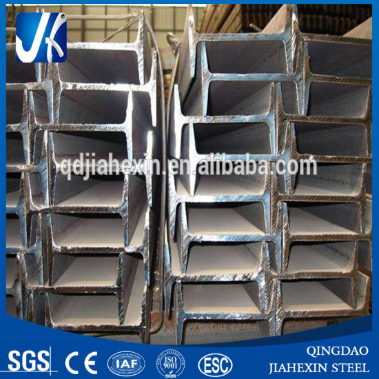 High Quality Galvanized Steel I Beam Prices Iron pictures & photos