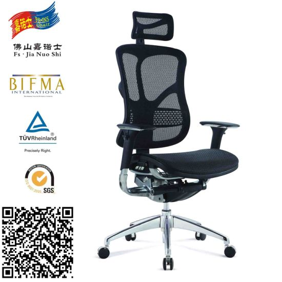 Office Furniture Ergonomical Herman Miller Aeron Style Chair Jns 501