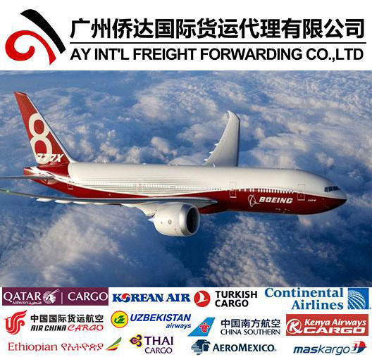Air Shipping From China to Iran by Express Courier Services pictures & photos