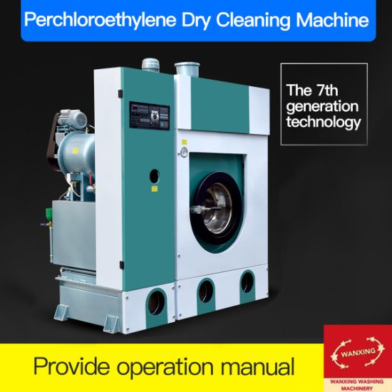 10kg Stainless Steel Laundry Machine/Industrial Laundry Machinery Fully Closed Perchloroethylene Dry Cleaning Machine (QFB)