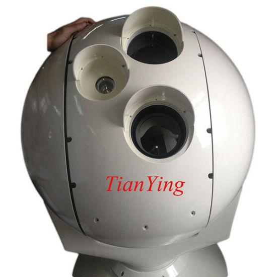 Multi Sensor Surveillance Human 5km Security Infrared Thermal Imaging Camera