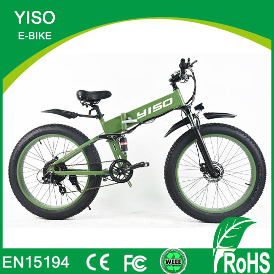Mountain Full Suspension China Fat Tire 26 Inch Folding Aluminium Hidden Power 350W Hummer Fat Electric Bicycle with 4.0 Tire
