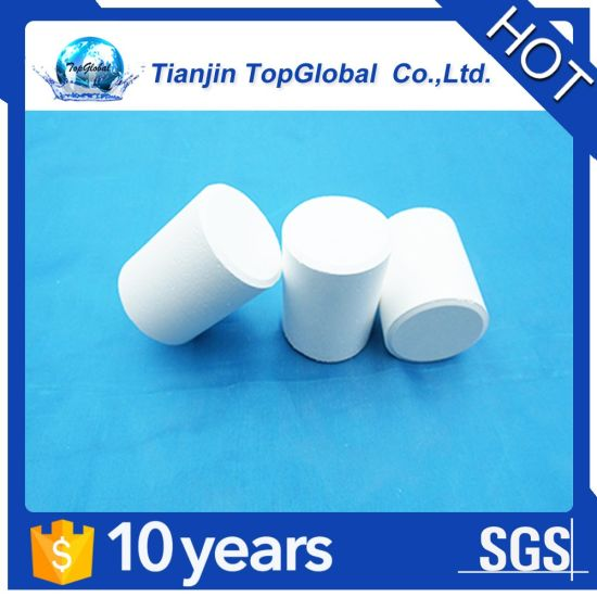 trichloroisocyanuric acid TCCA for water treatment un 2468
