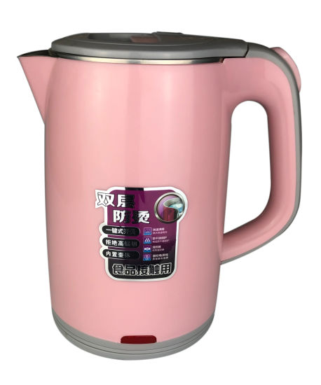 Plastic Outside Electronic Kettle with Automatic Shut-off Function 1.8L