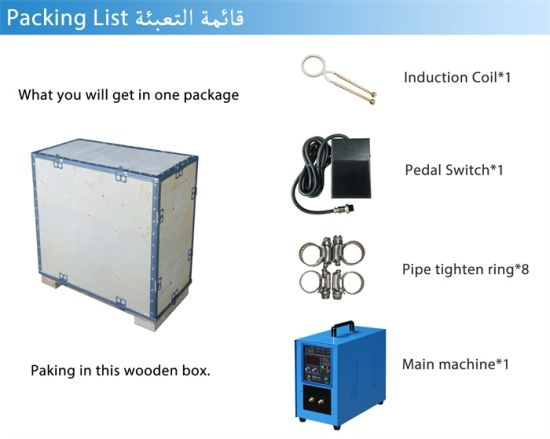 High Frequency Induction Quenching Machine pictures & photos
