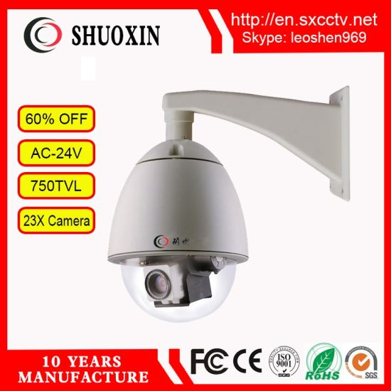 7′′ Low Cost 23X Zoom 750tvl Speed Dome Camera pictures & photos