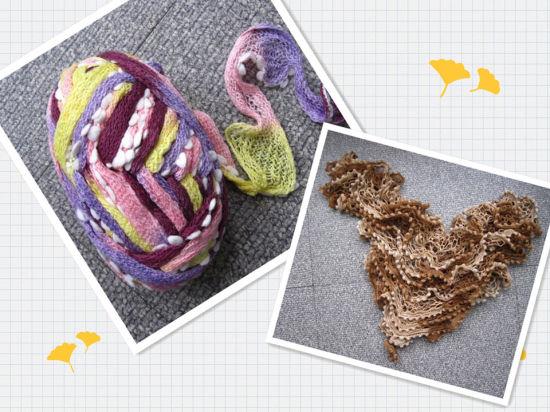 China Acrylic POM POM Ruffle Yarn - China POM POM Ruffle