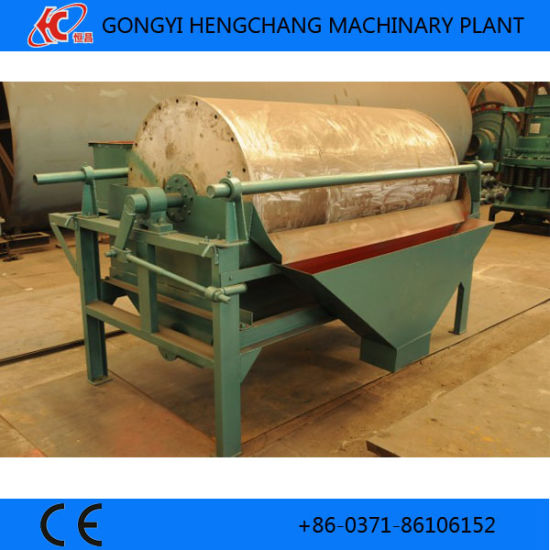Wet Magnetic separator Machine for Ore pictures & photos