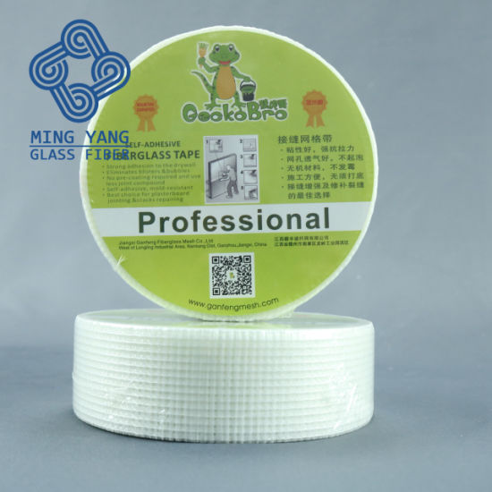 Hot Selling Fiberglass Joint Tape 8X8, 65GSM