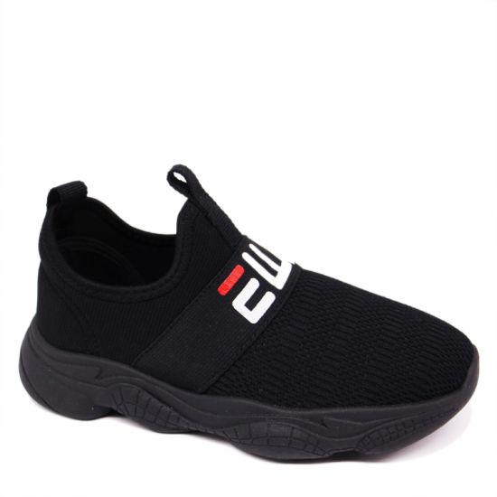 Custom Fashion Kid Shoe Casual Sneaker Sports Shoes