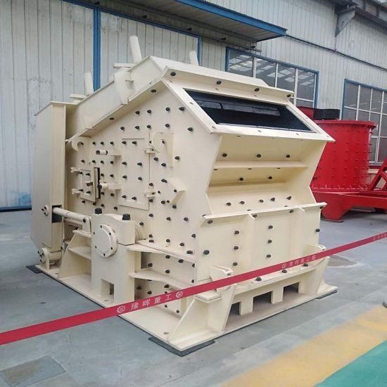 PF1007 Small Impact Crusher Price for Limestone Crushing Plant, Impact Crusher Machine