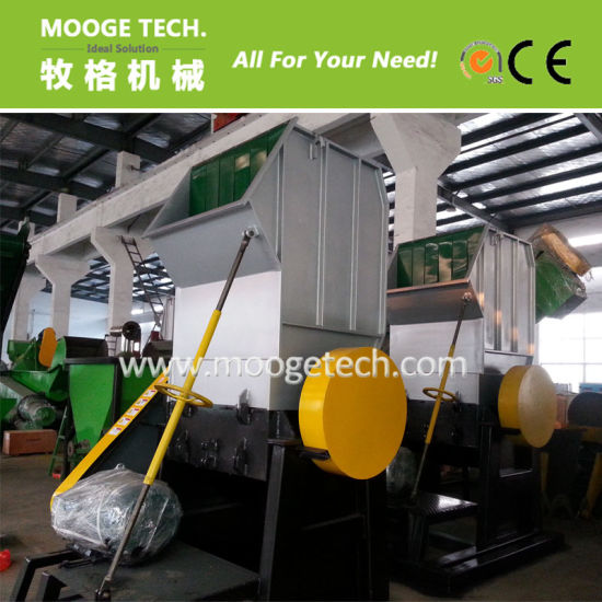 Industrial recycled plastic PE PP film crusher machine pictures & photos