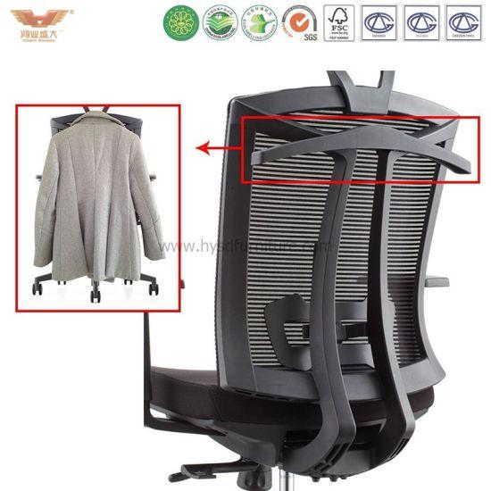 Amazon Ergonomic Design Executive Swivel Mesh Office Chair with Coat Hanger & Armrest