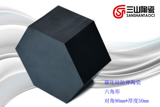 Sintered Silicon Carbide Hexagonal 50mm Bulletproof Ceramic (SSTC0051) pictures & photos