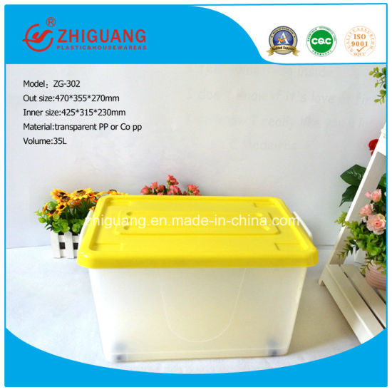 PP Material Plastic Products Plastic Storage Box Gift Box Shoes Box Packaging Box