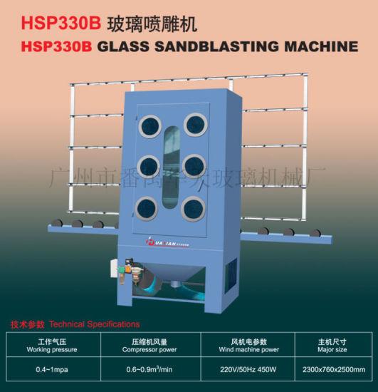 Automatic Glass Sandblsting Machine (HPS330B) Tn142