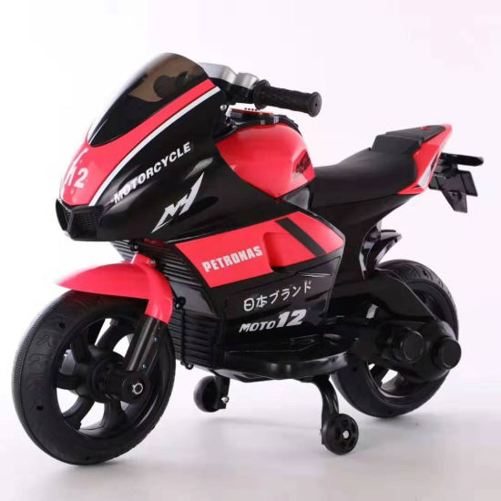 Baby Electric Ride on Motorcycle Bike Toy Car
