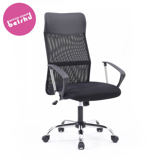Hot Selling High Back Mesh PU Headrest Manager Executive Office Chair