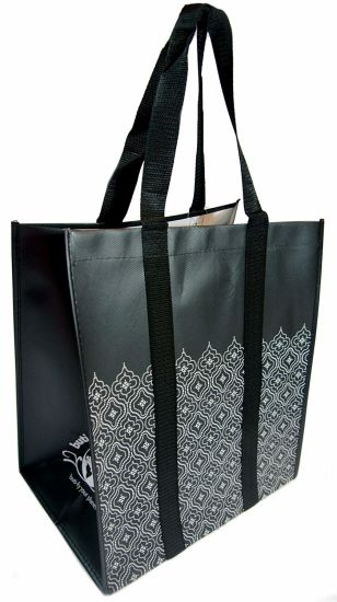 Customized Promo Reusable Tote Bag Laundry Laminated Shopper Bag