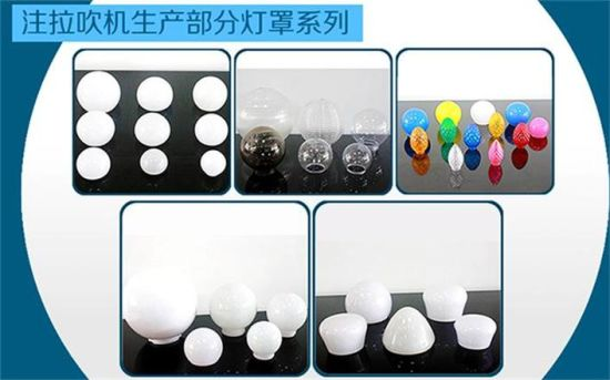 LED Lamp Bulb Cover Ball Vertical Blow Moulding Machine pictures & photos