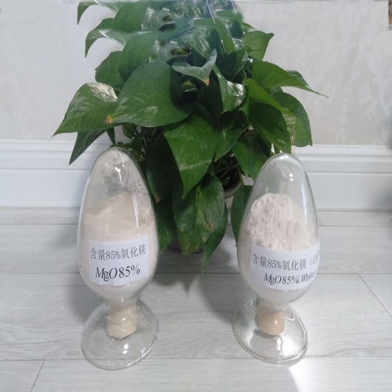 MGO Powder Magnesium Oxide 85% Content Used for MGO Board