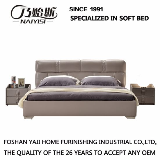 OEM Bedroom Furniture Fashion Design Leather Bed G7003 pictures & photos