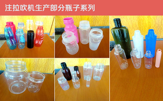 Pet Cosmetic Medicine Bottle Vertical Automatic Injection Blow Molding Machine pictures & photos