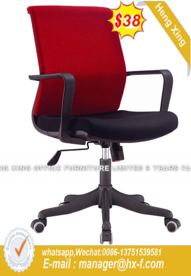 Modern Ergonomic School Student Workstation Lift Fabric Swivel Clerk Chair pictures & photos