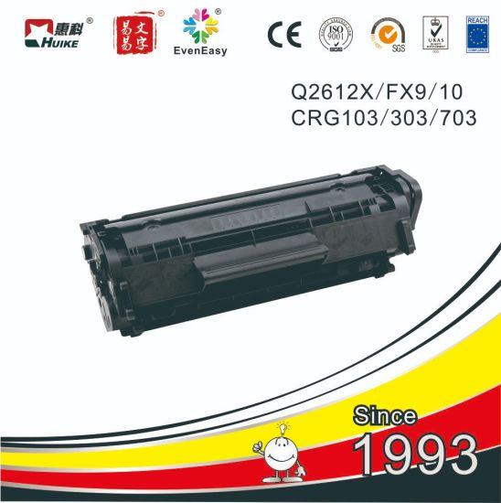 HP Q2612X Compatible Toner Cartridge for Laserjet 1010/1020/1022/M1005/M1319