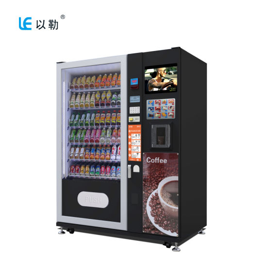 Professional Cold Drink /Snack and Coffee Vending Machine LV-X01 pictures & photos