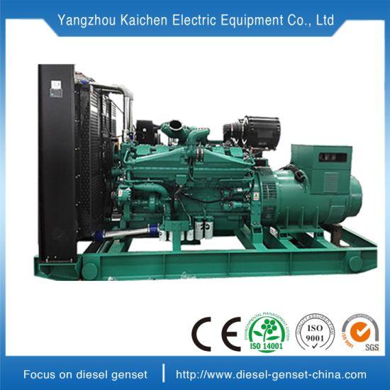 Rv Diesel Generator >> China Ac Single Phase Output Type Diesel Generator Set