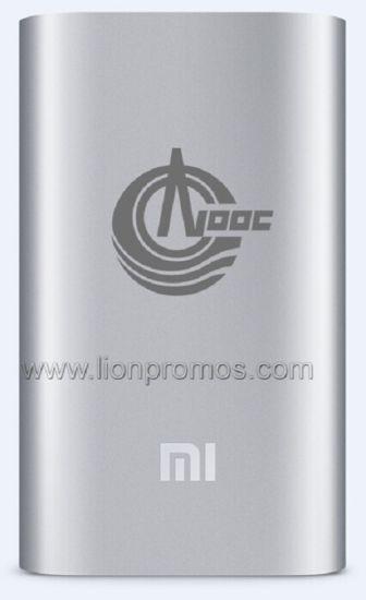 Custom Logo Laser Engraved Original 5200mAh Power Bank