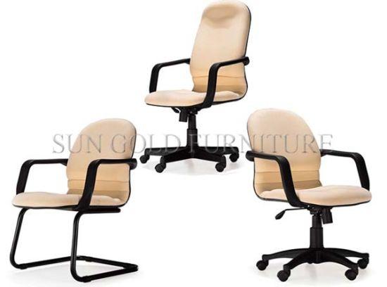 Modern Fabric Office Staff Computer Chair (SZ-OC001)