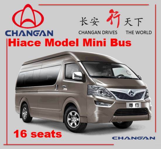 Changan Bus G50 Hiace Minibus pictures & photos