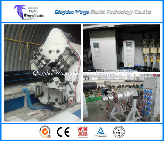 Plastic Pipe Extruder Machine for High - Density Polyethylene HDPE Pipe & China Plastic Pipe Extruder Machine for High - Density Polyethylene ...