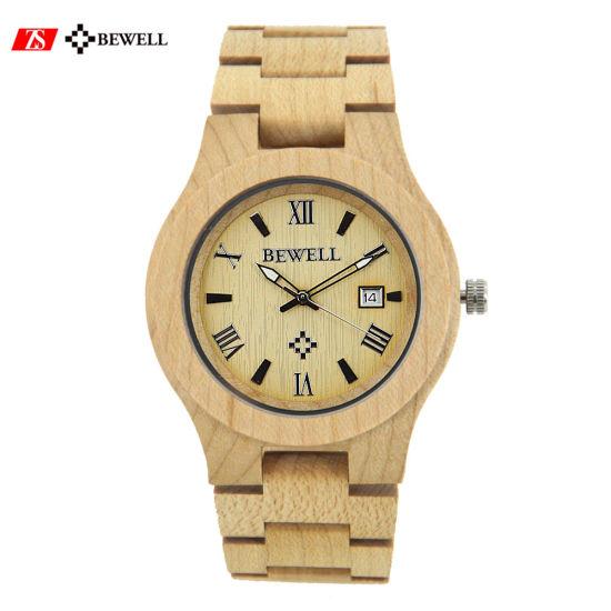 Fashion Quartz Gift Men's Wooden Wristwatch