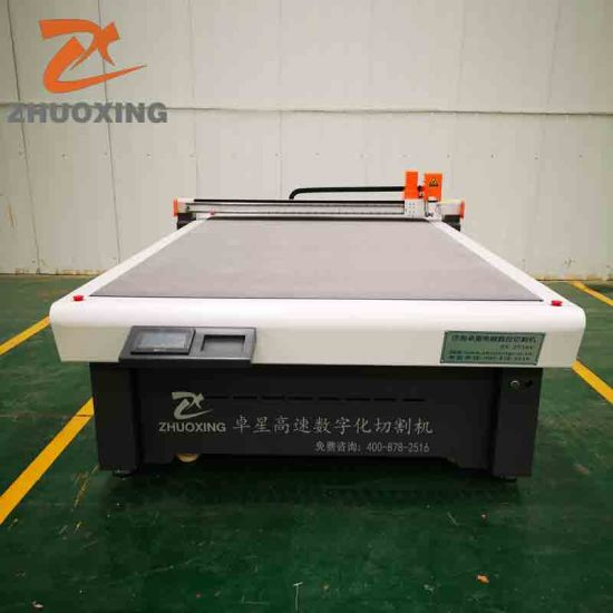 High Quality Sponge/Foam Cutting Machine with High Speed