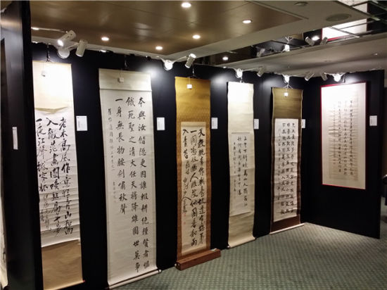 Exhibition Stand Wall Panels : China writing show display stand wall panel system china