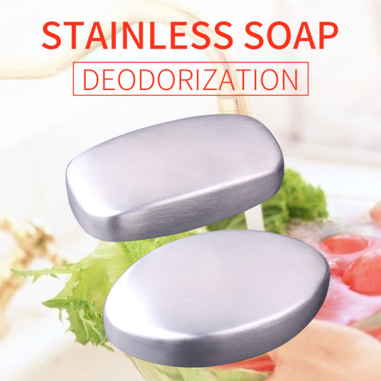 Hot Sale Kitchen Odor Removing Stainless Steel Soap