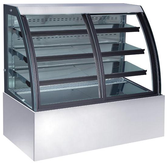 Four Shelves Stainless Steel Based Cake Showcase Dessert Fridge (KT730A-S2)