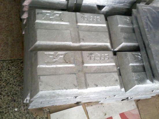 Zinc Ingots 99.995% Manufacturer/Zinc Ingot Supplier Made in China