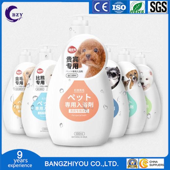 Dog Shower Gel Teddy Bear Schnauzer Golden Retriever Bathing Sterilizing Deodorizing Cat Bath