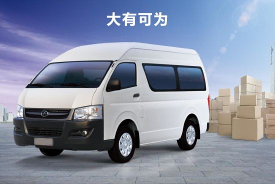 e724cb53f5 China Low Price Minibus of Luxury Big Haice 18 Seats - China ...