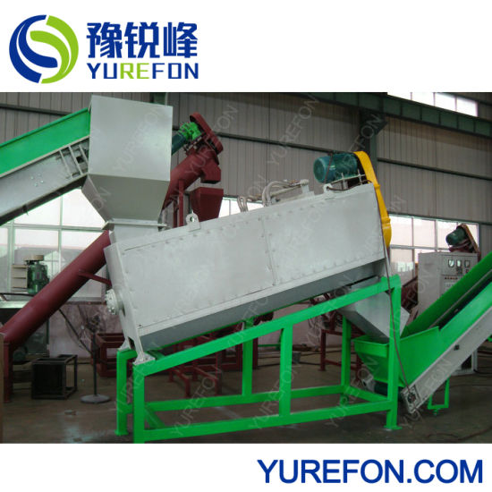 Pet Washing Recycling Machine, Pet Washing Line, Pet Dewatering Equipment pictures & photos