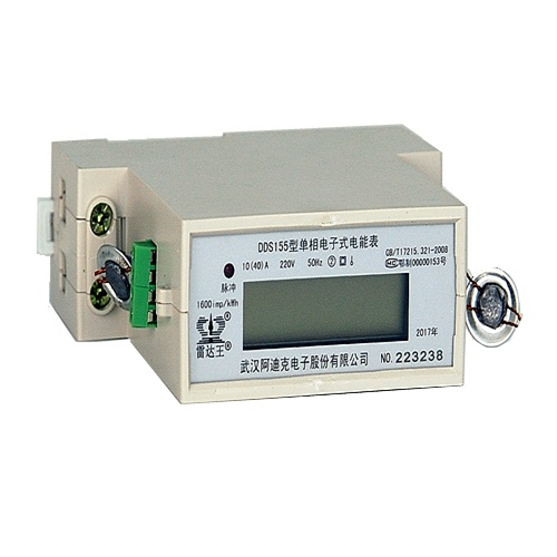 Sing Phase Electronic DIN-Rail Active Energy Meter for Residents