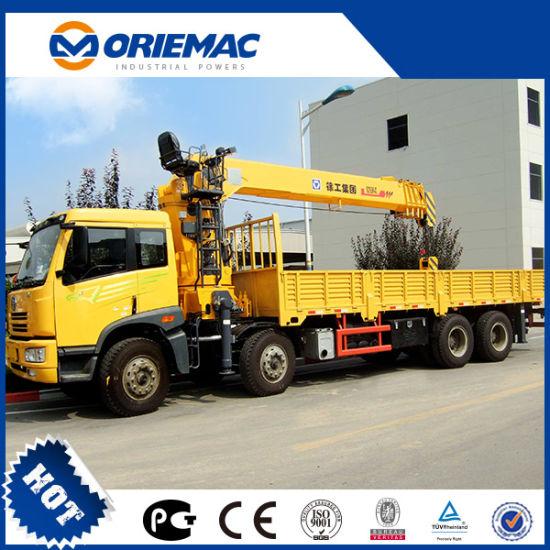China Mini Crane 1ton Sq1zk2 Truck Mounted Crane Knuckle