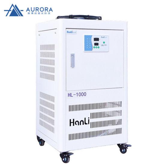 Aurora Laser Hanli Water Chiller for Fiber Laser Cutting Machine