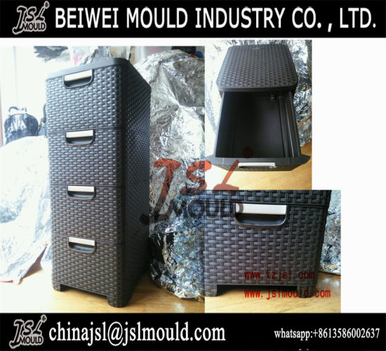 Injection Plastic Rattan Design 4 Drawers Cabinet Mould
