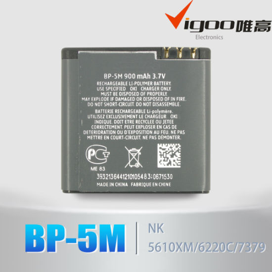 High Quality Li Ion Battery Bp 6m Battery For Nokia