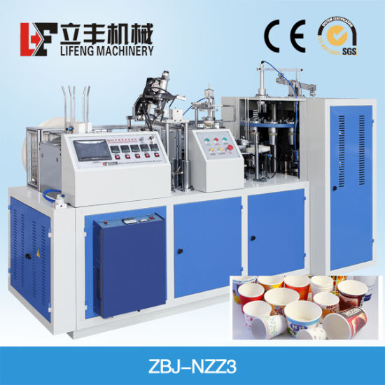 Zbj-Nzz Paper Coffee Cup Machine 60-70PCS/Min